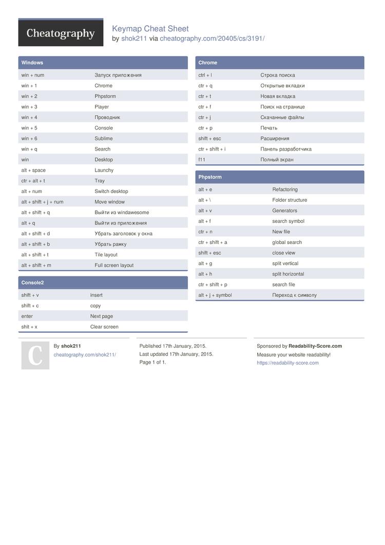 2 file j downloads chrome 59.1 20 1 pdf
